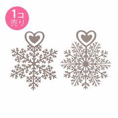 雪の結晶型ブックマーク/1個売り
