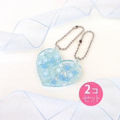 水色/オーロララメ入雪の結晶ペアキーホルダー