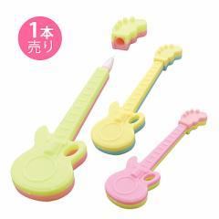 バイカラーのギター型ペン/1本売り