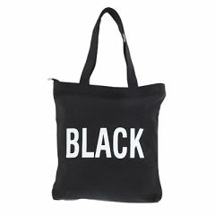 黒/ロゴ入りシンプルトートバッグ