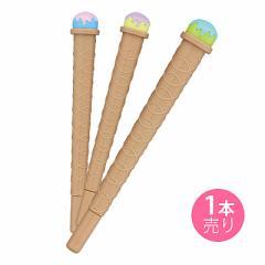 カラフルシングルアイスクリーム型ペン/1本売