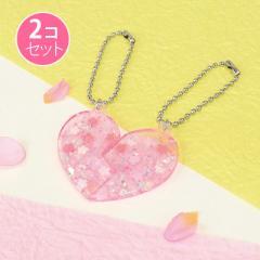 ピンク/オーロララメ入り桜のペアキーホルダー