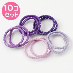 紫系/ラメ入りミニヘアゴム10個セット