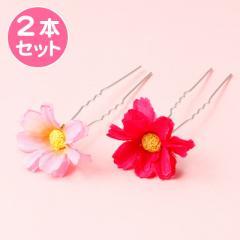 ピンク系/お花付Uピン2本セット