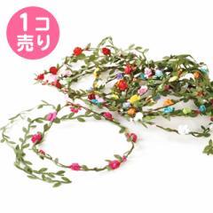 ツタ付き小花の花冠/1個売り