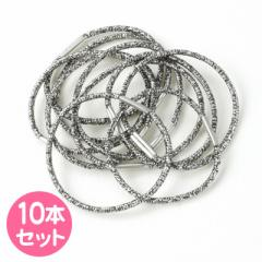 シルバーラメ/お得なシンプルヘアゴム10本セット