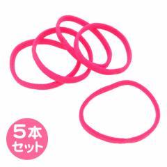ネオンピンク/シンプルヘアゴム5本セット