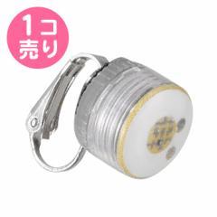 【31%OFF】2色に光るライトのイヤリング1個売り