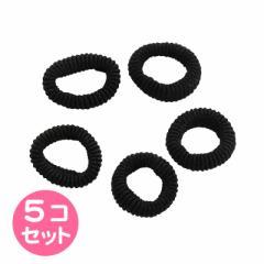 黒/ミニヘアゴム用パーツ5個セット