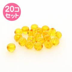 橙色/8mm透明カラー丸ビーズ20個セット