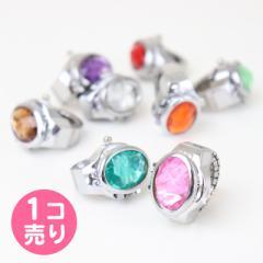 リング/指輪/指輪時計/クロックリング/リングウォッチ/時計/ミニウォッチ/サイズフリー/プレゼントにも最適!