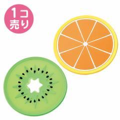 フルーツ型シリコンコースター/1個売り