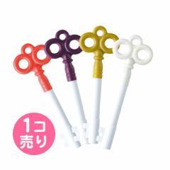 鍵型ケース/0.5MMシャープペン芯/1個売