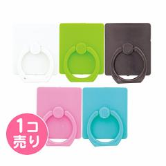 プラスチックのシンプルスマホリング/1個売り