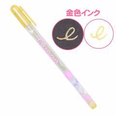 金インク/蝶とリボン柄ペン