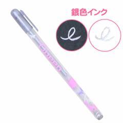 銀インク/蝶とリボン柄ペン