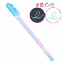 水色インク/蝶とリボン柄ペン
