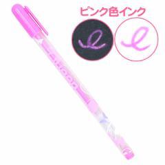 ピンクインク/蝶とリボン柄ペン