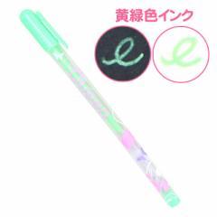 黄緑インク/蝶とリボン柄ペン