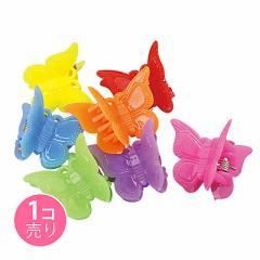 蝶々型ミニヘアクリップ/1個売り
