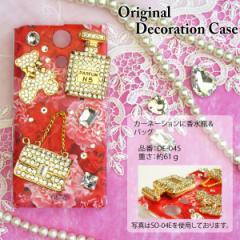 ゆうパケ無料 デコケース iPhoneXsMAX SOV39 SO-01L デコカバー 花・カーネーション・香水瓶(赤) de045