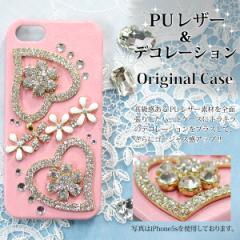 ゆうパケ無料 レザー調 デコ ケース iPhoneXR SO-04K SOV38 SHV43 ハート・花・レザー(ピンク)/de153