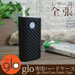 glo グロー ケース カバー レザー調 クロコ 電子タバコ ゆうパケ送料無料 カーボン glo003