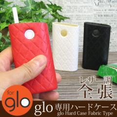 glo グロー ケース カバー レザー調 キルト 電子タバコ ゆうパケ送料無料 キルティング glo004