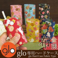 glo グロー ケース カバー 布張り 和柄 うさぎ まり ファブリック 電子タバコ ゆうパケ送料無料 glo013