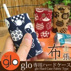 glo グロー ケース カバー 布張り 猫 ねこ ファブリック 電子タバコ ゆうパケ送料無料 glo014