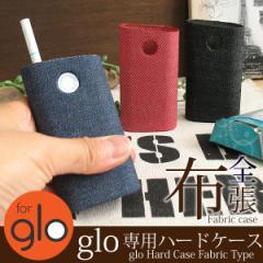 glo グロー ケース カバー 布張り デニム ジーンズ ファブリック 電子タバコ ゆうパケ送料無料  glo017