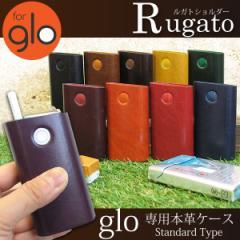 glo グロー ケース カバー 本革 レザー 電子タバコ ゆうパケ送料無料 glo030