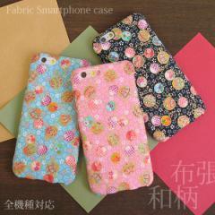 全機種対応 布張り ケース ゆうパケ送料無料 iPhoneXs XR SOV39 SHV42 SO-01L 和柄 まり nu001