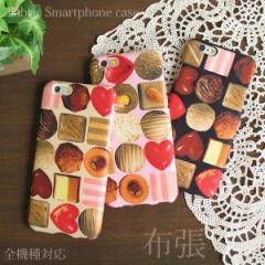 全機種対応 布張り ケース ゆうパケ送料無料 iPhoneXs XR SOV39 SHV42 SO-01L スイーツ チョコ nu005