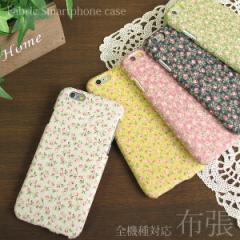 全機種対応 布張り ケース ゆうパケ送料無料 iPhoneXs XR SOV39 SHV42 SO-01L 花柄 フラワー nu006