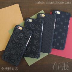 全機種対応 布張り ケース ゆうパケ送料無料 iPhoneXs XR SOV39 SHV42 SO-01L 和柄 かすり 花 四つ菱 nu011