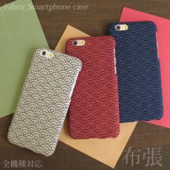 全機種対応 布張り ケース ゆうパケ送料無料 iPhoneXs XR SOV39 SHV43 SO-01L 和柄 青海波 nu015