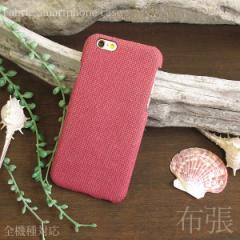 全機種対応 布張り ケース ゆうパケ送料無料 iPhoneXs XR SOV39 SHV42 SO-01L 帆布 キャンバス nu021