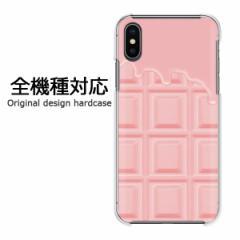 スマホケース プリント 全機種対応 カバー ハード iPhoneXs MAX iphoneXR SOV39 板チョコ溶けてる苺チョコ/pc-m609