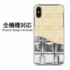 スマホケース プリント 全機種対応 カバー ハード iPhoneXs SOV39 SHV43 Pixel3 板チョコ銀紙付Whiteチョコ/pc-m612