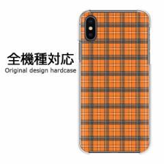 スマホケース プリント 全機種対応 カバー ハード iPhoneXs MAX iphoneXR SOV39 チェック柄 オレンジ/pc-m802