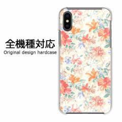 スマホケース プリント 全機種対応 カバー ハード iPhoneXs SOV39 SHV43 Pixel3 花柄(F)/pc-m923