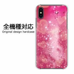 スマホケース プリント 全機種対応 カバー ハード iPhoneXs SOV39 SHV43 Pixel3 ハートクリスタル(A)/pc-m954