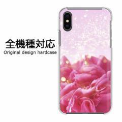 スマホケース プリント 全機種対応 カバー ハード iPhoneXs SOV39 SHV43 Pixel3 カーネーション(B)/pc-m977