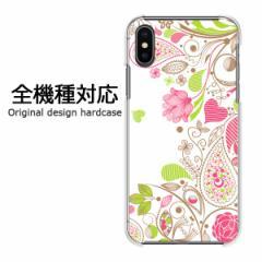 スマホケース プリント 全機種対応 カバー ハード iPhoneXs SOV39 SHV43 Pixel3 花・ハート(ピンク)/pc-ne090