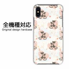 スマホケース プリント 全機種対応 カバー ハード iPhoneXs MAX iphoneXR SOV39 ハート・猫・動物(ピンク)/pc-ne106