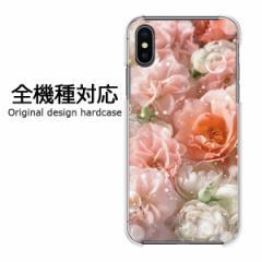 スマホケース プリント 全機種対応 カバー ハード iPhoneXs SOV39 SHV43 Pixel3 花・バラ(ピンク)/pc-ne236