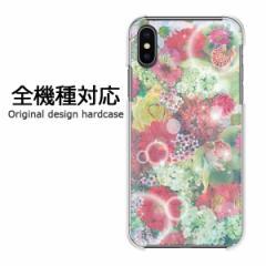スマホケース プリント 全機種対応 カバー ハード iPhoneXs SOV39 SHV43 Pixel3 花・キラキラ(赤)/pc-ne239