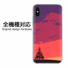 スマホケース プリント 全機種対応 カバー ハード iPhoneXs SOV39 SHV43 Pixel3 夕日・シンプル(紫)/pc-ne282