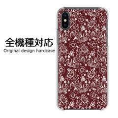 スマホケース プリント 全機種対応 カバー ハード iPhoneXs MAX iphoneXR SOV39 花・シンプル(赤)/pc-ne306